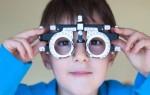 Что видят люди при разных степенях гиперметропии