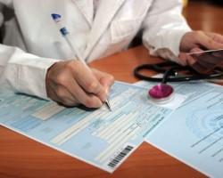 Причиниы появления коньюнктивита у взрослого и дают ли больничный при воспалении