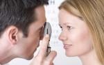 Причины возникновения гнойного конъюнктивита