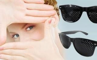 Применение очков при заболевании глаукомой