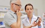 Виды лекарственных препаратов от конъюнктивита