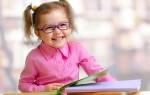 Что вызывает появление дальнозоркости у детей