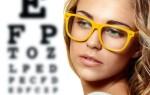 Как распознать прогрессирующую миопию глаз