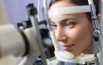 Какова эффективность лечения глаукомы лекарством