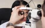 Слабая степень гиперметропии: что это такое и чем лечить
