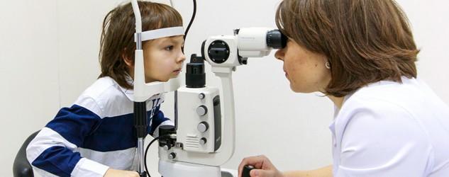 Хирургия зрения
