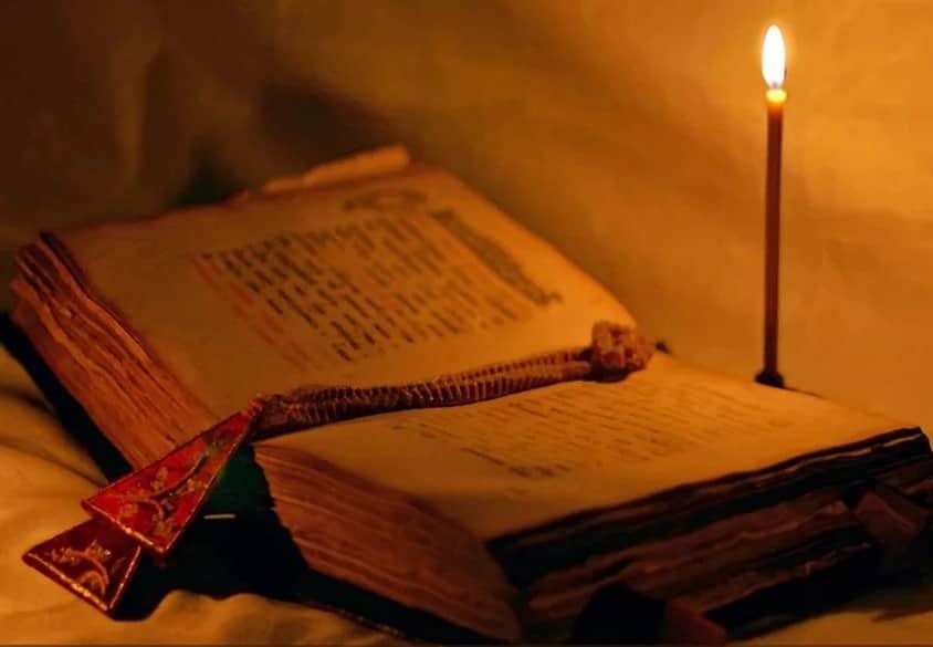 Чтение молитвы от ячменя