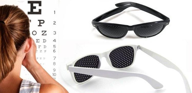 Перфоракционные очки